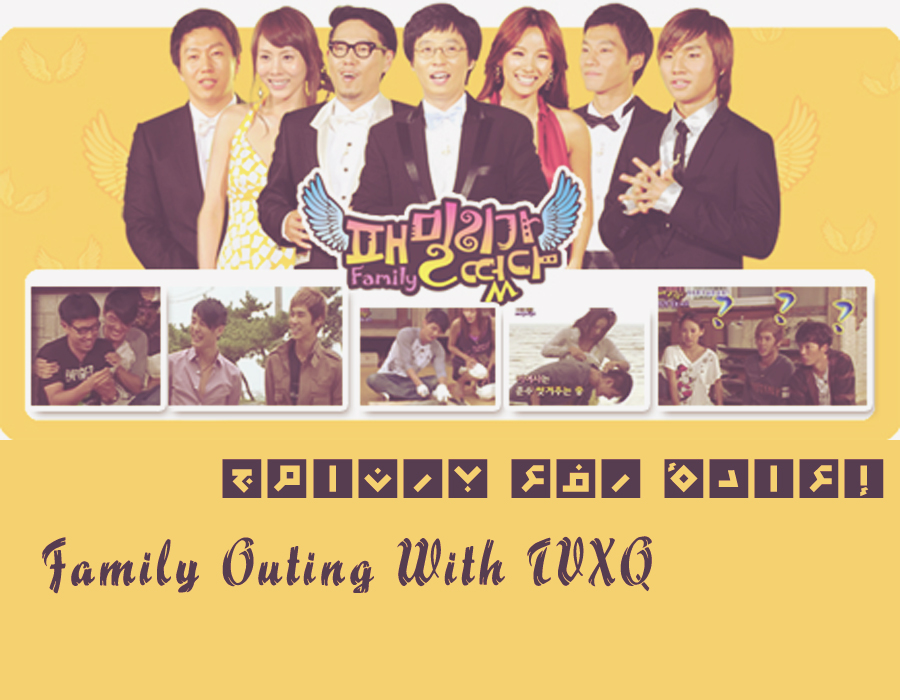 Family outing-TVXQ